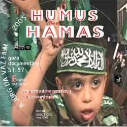 HUMUS for HAMAS (English subtitles)