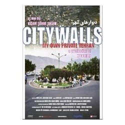 Citywalls - My own private Tehran